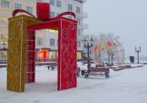 Ледовый городок на пермской эспланаде откроется 30 декабря