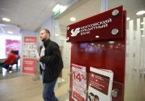 Совет директоров Банка России в середине декабря повысил ключевую ставку до 7,75%