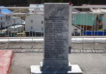 В Приэльбрусье исчез памятник погибшим журналистам