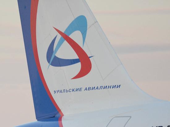 «Уральские авиалинии» обновили воздушный парк
