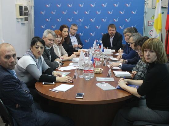 Терсхема обращения с ТКО Ставрополья пройдет общественное обсуждение