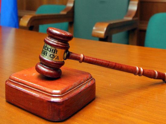 Вынесен приговор судье и адвокату, которые требовали взятку у контр-адмирала