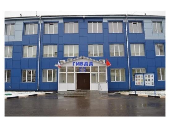 В Серпухове изменится график работы РЭО в новогодние праздники