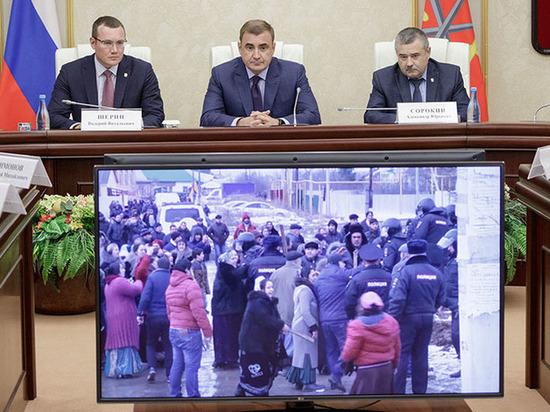 Правозащитники предложили законодательно запретить снос цыганских самостроев