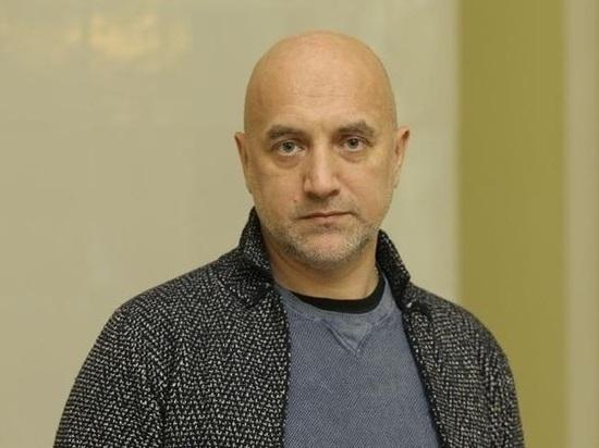 Захар Прилепин рассказал о своем участии в деле Олега Сорокина