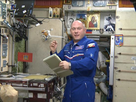 Космонавт пошутил о пытках при расследовании возникновения «дыры» в «Союзе»
