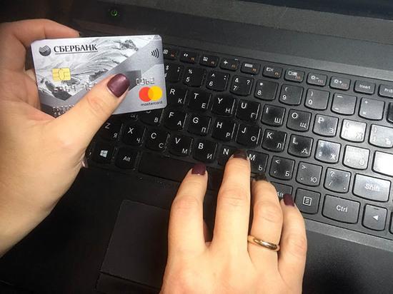 26 случаев дистанционных мошенничеств зафиксировано за неделю в Чувашии