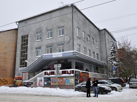 Омский Дом актера временно закрыли из-за нарушений пожарной безопасности