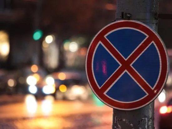 В Тамбове на площади Ленина временно запретят парковку