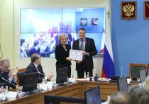 Департаменту финансов Вологодчины объявлена Благодарность Министра финансов Российской Федерации