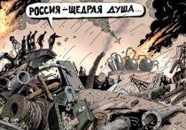 Иван Носков призван лоббировать экологические проекты в Дзержинске