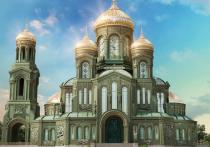В подмосковной Кубинке полным ходом идет строительство главного храма Вооруженных сил