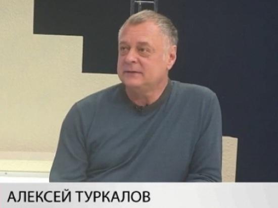 Алексей Туркалов назначен директором Волковского театра