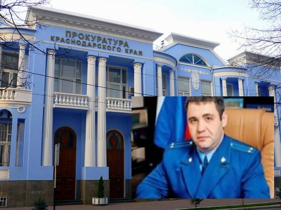 У прокурора края появился новый заместитель