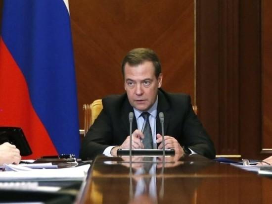 Медведев заявил о расширении санкций против Украины