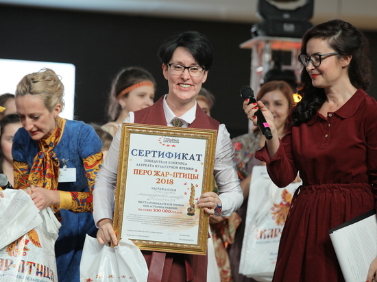 Худрук ансамбля «Машенька» рассказал о победе в конкурсе-премии «Перо Жар-Птицы»