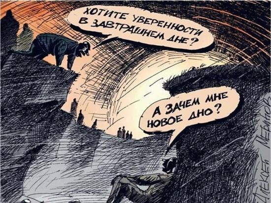 Губернатор Кубани: «Сложно быть у колодца и не напиться… Попробуйте встать на их место и удержаться…»