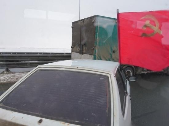 Водитель с флагом СССР перекрыл дорогу на Президентском мосту