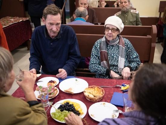 Социальные обеды для пенсионеров