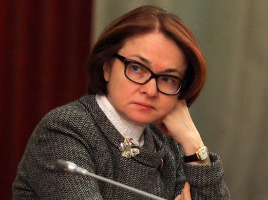 Набиуллина дала россиянам советы похранению сбережений