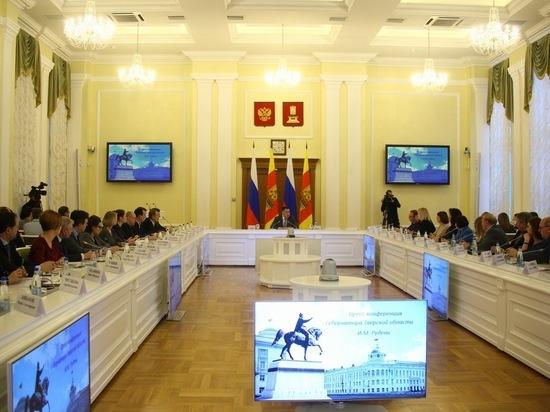 Во вторник, 25 декабря, губернатор Тверской области Игорь Руденя проводит итоговую пресс-конференцию