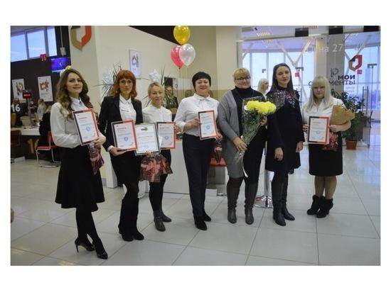 В Серпухове МФЦ отметил свой пятилетний юбилей