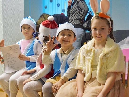 Юные серпуховичи отметили праздник в реабилитационном центре «Шанс»