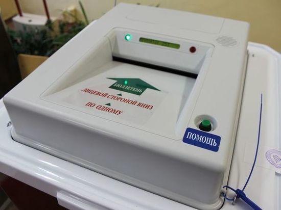 Повлиять на выборы ректора АГМУ можно будет только с помощью топора