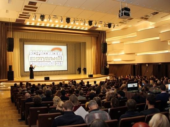 В Саранске открыли виртуальный концертный зал