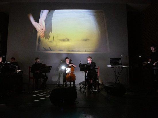 Концерт «Музыка девяти открыток» состоялся в Арсенале