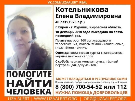 По факту пропажи 40-летней женщины в Кировской области завели уголовное дело
