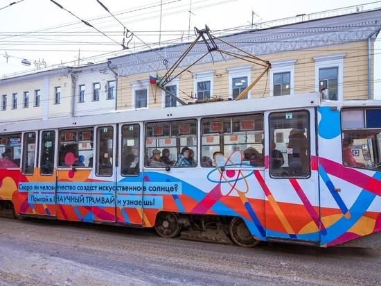 Научный трамвай курсирует по «городскому кольцу» в Нижнем Новгороде