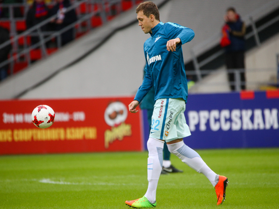 Дзюба признан лучшим игроком России в 2018 году