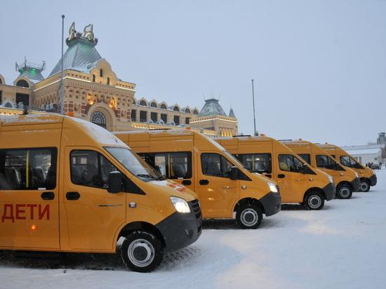 Районы Нижегородской области получили более 120 школьных автобусов