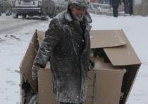 В восточном Казахстане серийные убийцы охотились на бомжей