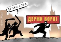 В конце прошлой неделе по собственному желанию уволился глава Росимущества Дмитрий Пристансков, руководивший ведомством с 2016 года