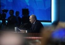 Владимир Путин рассказал о Твери, боярах и рэпе