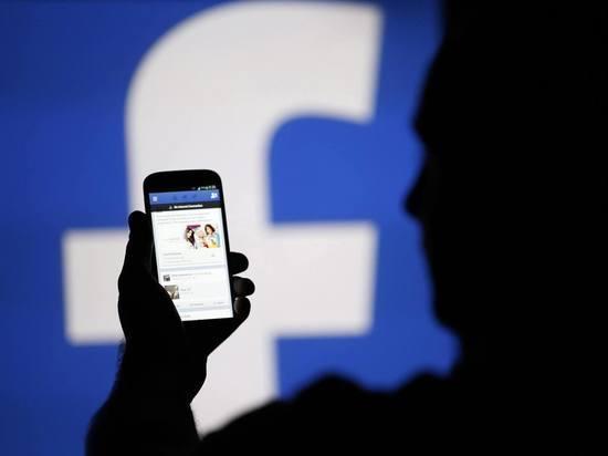 """Американские спецслужбы собирают информацию через """"Фейсбук""""?"""