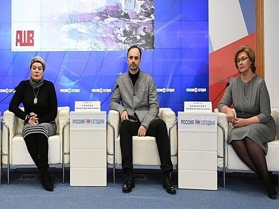 Молодым архитекторам предложили изменить облик Крыма