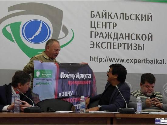 Дед Мороз из Мот написал письмо о лигнине губернатору Левченко