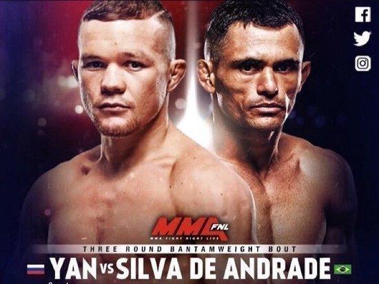 Омский боец Петр Ян пожелал сопернику в UFC готовиться к «сибирскому танчику»
