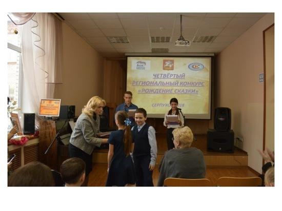В Серпуховском колледже подвели итоги регионального конкурса сказок
