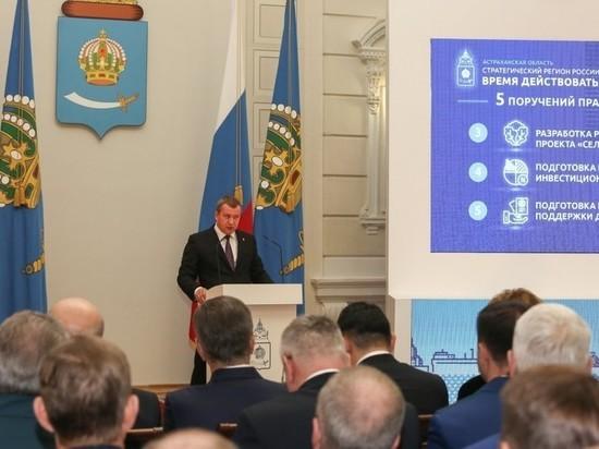 Астраханские общественные организации готовы поддерживать главу региона