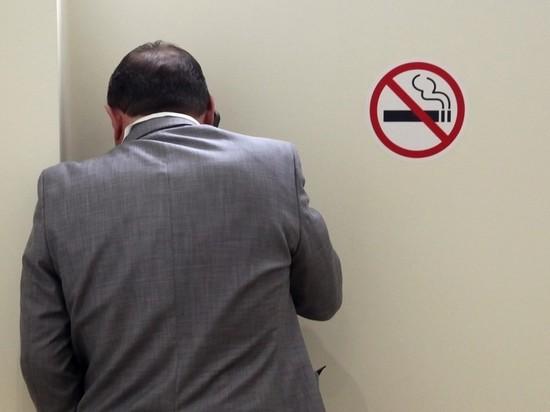 Минздрав удивила новость о запрете табака к 2050 году