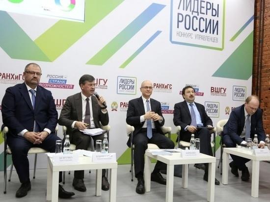 В конкурсе «Лидеры России» - 11 полуфиналистов из Мордовии