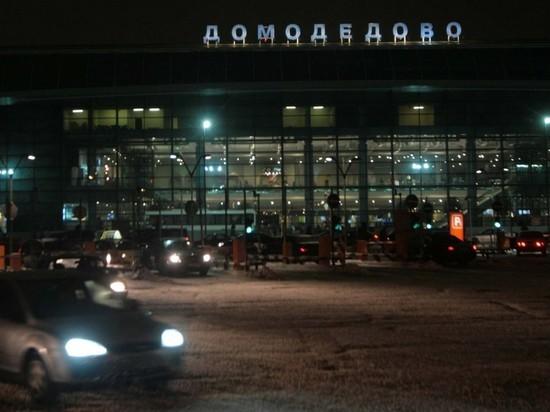Пассажиров перевезли из московского