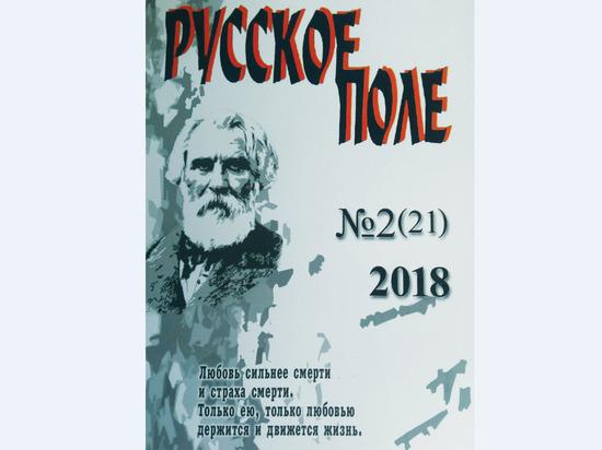 «Всходы обещают крепкий урожай». Судьба русской литературы в Молдове