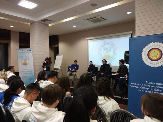 Югорчане делились опытом по сохранению этнических языков итрадиций