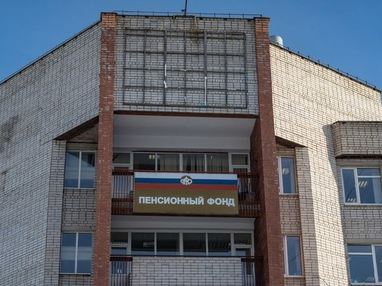 Пенсионный фонд будет принимать петрозаводчан по новому адресу