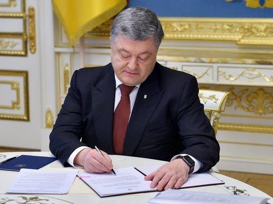 Порошенко отменил режим военного положения на Украине